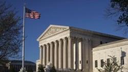 法律窗口:美最高法院审理中国公司诉讼时效案