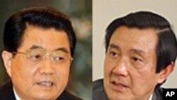胡锦涛电贺马英九当选国民党主席