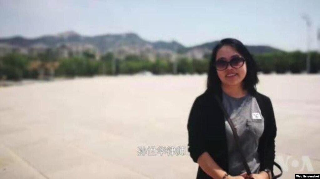 广州女律师孙世华