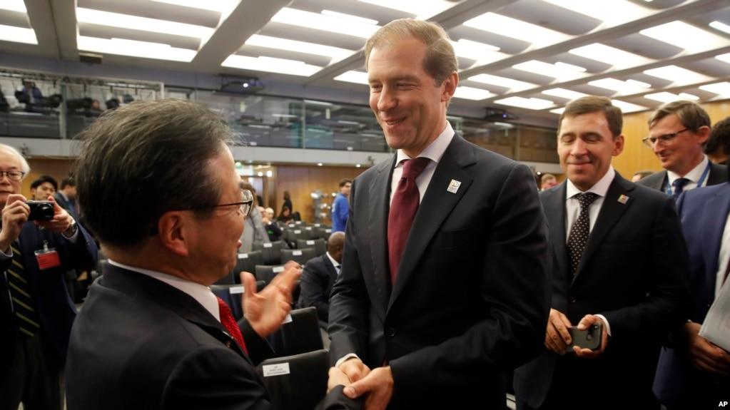 Russia, Japan, Azerbaijan Battle to Host 2025 World Expo