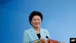 Wakil Perdana Menteri China Liu Yandong