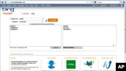 Microsoft Hmong online translator