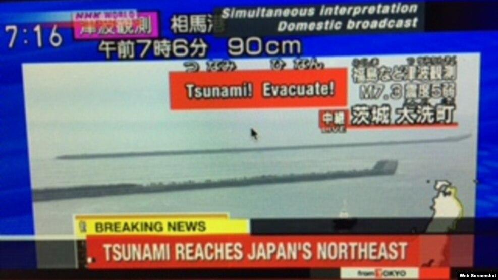Imagen de la transmisión en vivo de la televisora NHK de Japón, que está transmitiendo desde distintos puertos la llegada del tsunami y el alerta para los residentes.