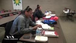 Колледжи для коренных американцев