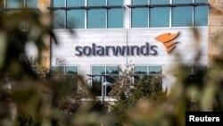 资料照片:德克萨斯州奥斯汀的太阳风公司总部。