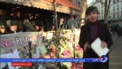 بازگشایی کافه ای که در پاریس هدف حمله تروریستی قرار گرفته بود