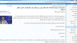 واکنش متفاوت احمدی نژآد به هشدار آیت الله خامنه ای