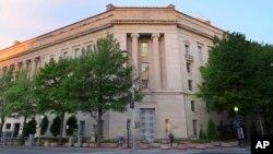 美國司法部大樓