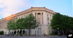 美国司法部大楼(2013年5月14日)