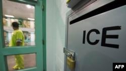 Офіс іміграційної служби США