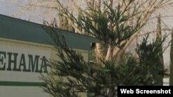 Trường tiểu học Rancho Tehama ở Bắc California