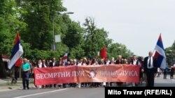 Republic of Srpska Immortal regiment Banja Luka
