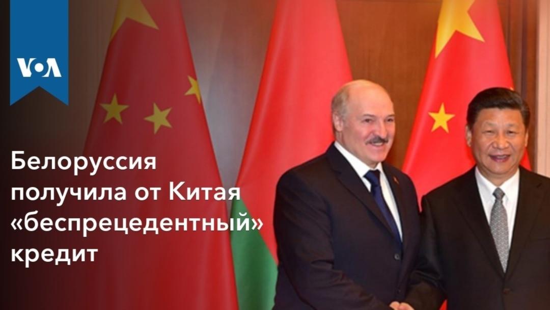Беларусь кредит под какой процент