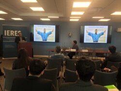 The First Uzbekistan Initiative Workshop, Central Asia Program, GWU, April 6, 2015 - Session 2