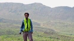 Naannoo Kunuunsuu Keessatti Gahee Uummata Ganamaa