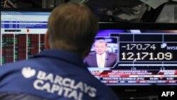 Нью-йоркская фондовая биржа. 18 апреля 2011г.