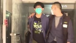 香港警方拘捕4名港大學生指稱涉嫌鼓吹恐怖主義