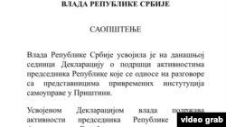 Tekst Deklaracije kojom vlada daje podršku predsedniku pred sastanke u Vašingtonu