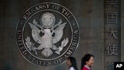 La embajada de EE.UU. en Beijing emitió alerta de salud después que un empleado sufrió una leve lesión cerebral tras un incidente similar a la misteriosa enfermedad que afectó a diplomáticos de EE.UU. y Canadá en Cuba.