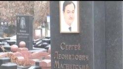 2013-04-13 美國之音視頻新聞: 美國制裁18名侵犯人權的俄羅斯人