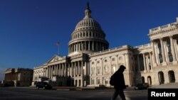 Zgrada Kongresa