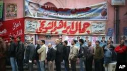 نتایج انتخابات پارلمانی در مصر