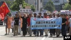 Các thành viên của Liên minh các Nghiệp đoàn Thương mại Hong Kong xuống đường phản đối việc Nhật Bản bắt giữ viên thuyền trưởng tàu đánh cá của Trung Quốc, ngày 26/9/2010