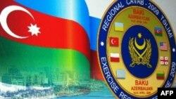 Azərbaycan Amerika ilə hərbi təlimləri təxirə salıb