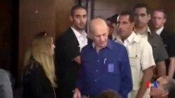2014-05-13 美國之音視頻新聞: 以色列前總理因受賄被判6年監禁