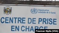 Le panneau du centre pour les traitements d'épidémie à Bangui, Centrafrique, le 16 août 2016 (VOA/Freeman Sipila)