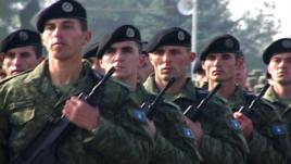 Forcat e Sigurisë së Kosovës