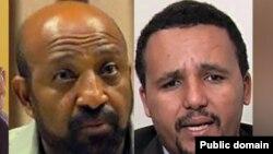 Gama mirgaatiin Jawaar Mohaammad I/G OMN gama bitaa Dr.Birhaanuu Neggaa I/G Arbenyochi Ginbot-7.
