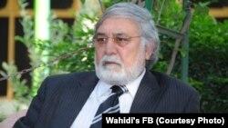 Afg'onistonning Hirot viloyati sobiq gubernatori Fazlulloh Vohidiy