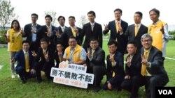 新民主同盟成为2015年香港区议会选举大赢家,16人参选15人胜出(美国之音汤惠芸拍摄)