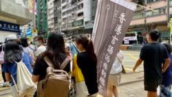 香港跨工會回應發佈羊村兒童繪本被控煽動罪 批當局紅線已成紅海