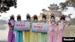 雾锁北京和治理雾霾(47图)