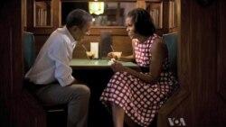 Michelle Obama Celebrates Birthday, Fashion Milestone