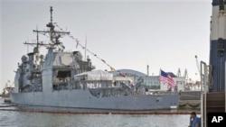 美国海军蒙特雷号导弹巡洋舰