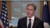 Blinken Discusses Iran with UK, French, German Ministers