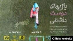 تصویر گرفته شده از سایت رهبر جمهوری اسلامی