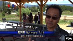 លោក Noriyasu Tani គឺជាឪពុកចិញ្ចឹមរបស់កូនខ្មែរពីរនាក់។ (សាយមុន្នី/VOA)