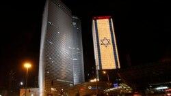 Embaixador israelta em Luanda critica voto de Angola na ONU - 2:38