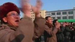 Северная Корея заявила об испытании водородной бомбы