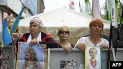 Демонстрація у Києві на підтримку Юлії Тимошенко