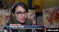 زن جوانی در تهران از بدتر شدن وضعیت اقتصادی مردم می گوید