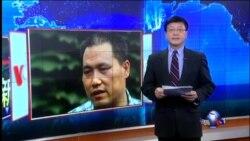 VOA卫视(2015年12月11日 第一小时节目)