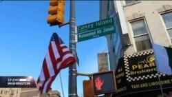 Dio Brooklynske avenije Coney Island preimenovan po osnivaču modernog Pakistana