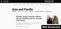 واشنگٹن پوسٹ 25 جنوری 2018