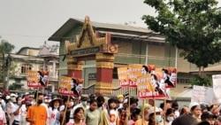 နိုင်ငံတဝန်း အာဏာသိမ်းမှုဆန့်ကျင်ရေး ဆန္ဒပြပွဲတွေ ကျယ်ကျယ်ပြန့်ပြန့် ဆက်လက်ဖြစ်ပေါ်
