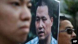 Những người biểu tình mang ảnh Luật sư nhân quyền Phố Chí Cường và đòi phóng thích ông ngày 15/12/2015.